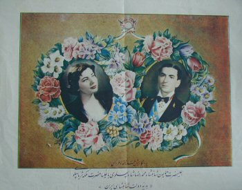 The Shah and Soraya